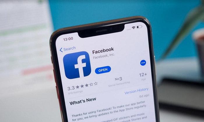 Facebookทยอยปล่อยอัปเดตDark ModeสำหรับiOSหลังทดสอบมานาน