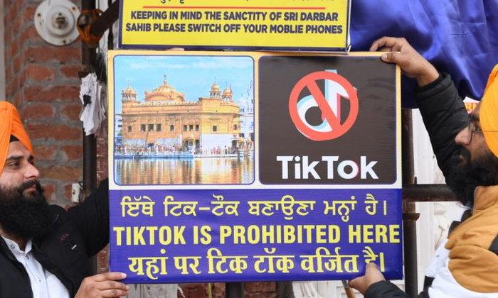 วัยรุ่นอินเดียเคือง! หลังรัฐบาลบล็อค TikTok ตอบโต้เหตุปะทะตามแนวพรมแดน
