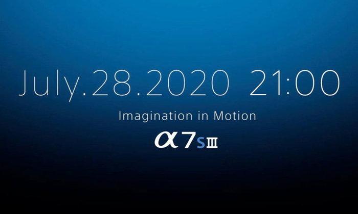 ยืนยันแล้ว! Sony เตรียมเปิดตัวกล้อง A7sIII วันที่ 28 กรกฎาคมนี้
