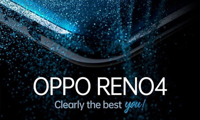 """เตรียมเปิดตัว! OPPO Reno4 ดีไซน์สวย ฟีเจอร์เพียบ ภายใต้สโลแกน """"Clearly The Best You"""""""