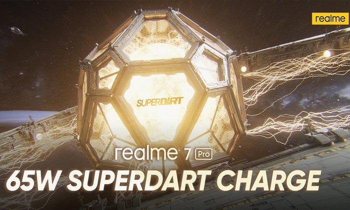 เตรียมพบกับ! realme 7 Pro สมาร์ทโฟนเหนือขั้นไปกับนวัตกรรมการชาร์จ 65W SuperDart Charge