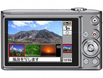 กล้อง Casio Exilim EX-Z200