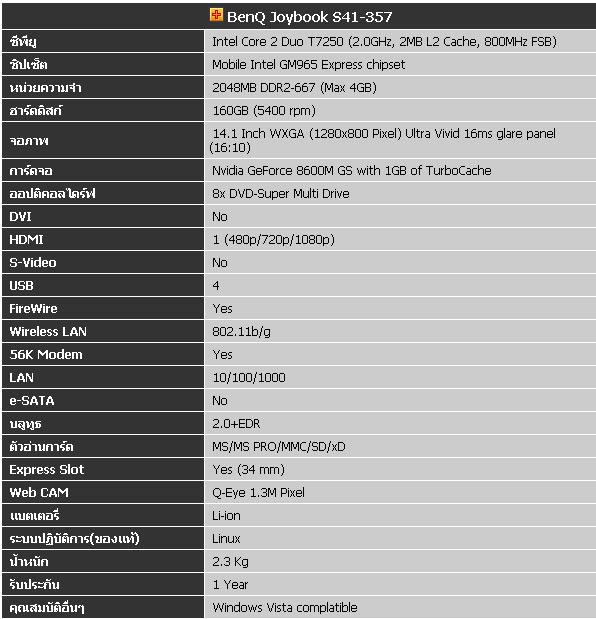 BenQ Joybook S41-357