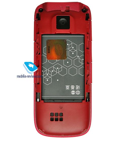 Nokia 5130 XpressMusic_16