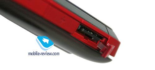 Nokia 5130 XpressMusic_18