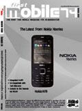 นิตยสาร First Mobile