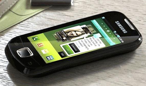 Samsung เอาใจตลาดล่างด้วย Galaxy 5 มือถือ Android ถูกสุด!