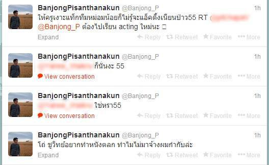 banjong-comment