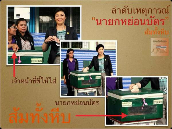yingluck-election