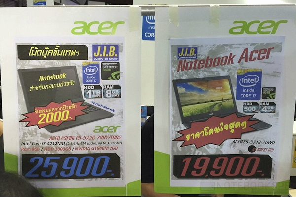 Commart Comtech 2014_a 023