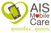 http://www.ais.co.th/mobilecare/images/index/logo_mobilecare.png
