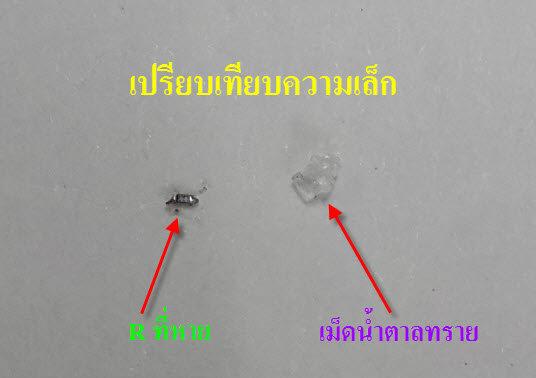 http://f.ptcdn.info/463/028/000/1423991667-10-o.jpg