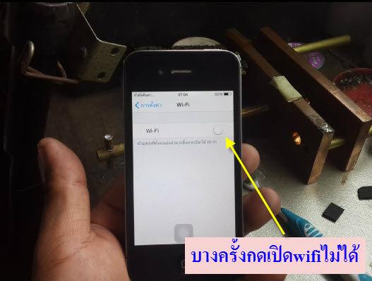 http://f.ptcdn.info/463/028/000/1423991497-3-o.jpg