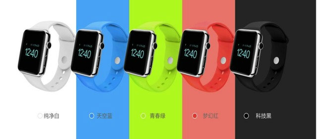 Apple-Watch31-640x281