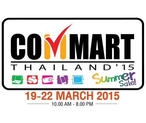 commart-ais-2015