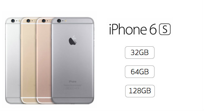 minimum-storage-of-iphone-6s-to-32gb