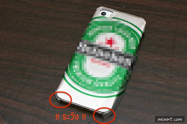 tips-diy-iphone-case-from-aluminium-can-11