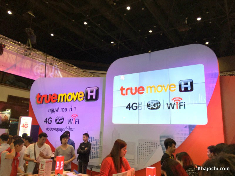 macthai-thailand-mobile-expo-promotion-truemove-h-ais-dtac-iphone-ipad