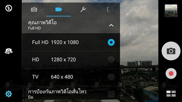 ZenFone 2 Deluxe Review-14