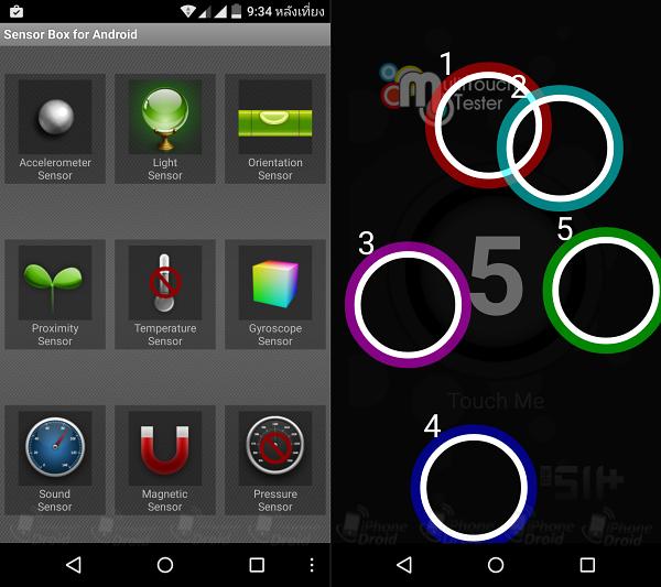 Obi Worldphone SF1 UI-12