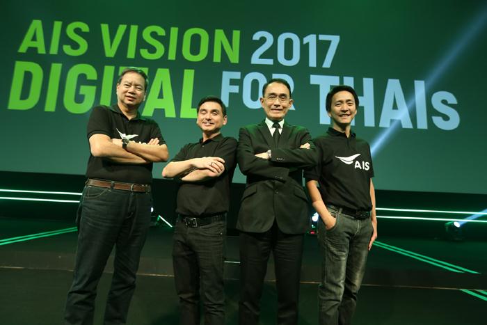 AIS-Vision