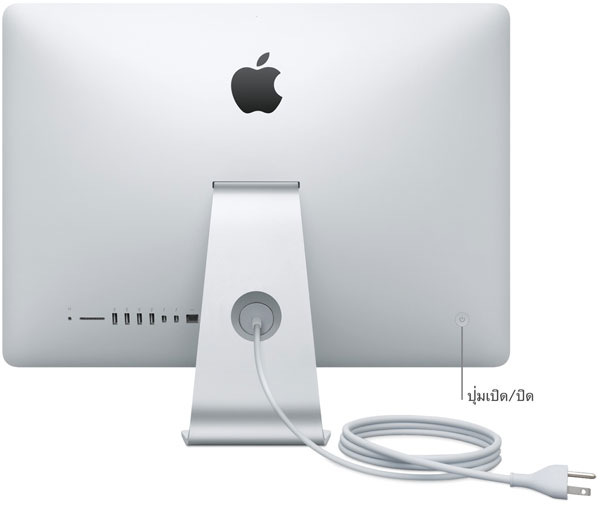 mac-setting-2