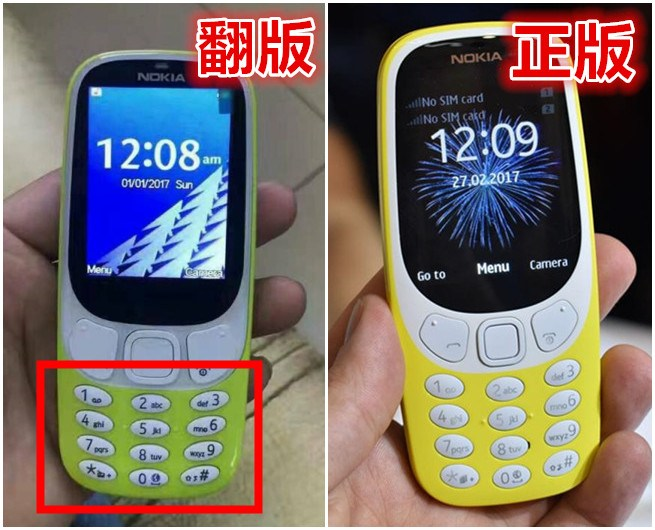 original-vs-fake-nokia-3310-1