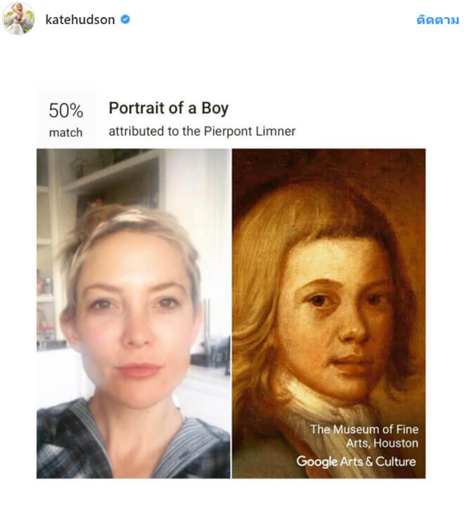 google-arts-and-culture-1
