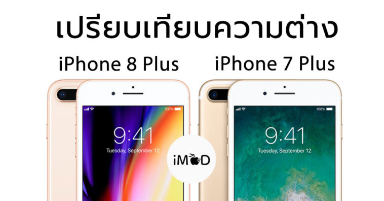 iphone-8plus-iphone-7plus-com
