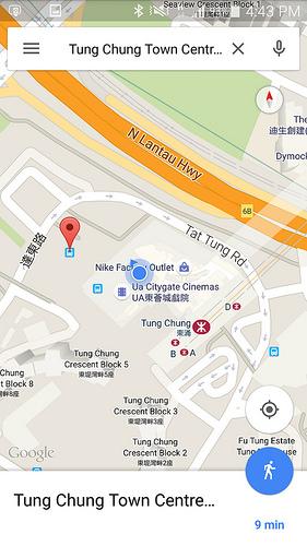 ใช้ Google Maps เช็คดูได้ว่าเรากำลังอยู่ที่ไหน