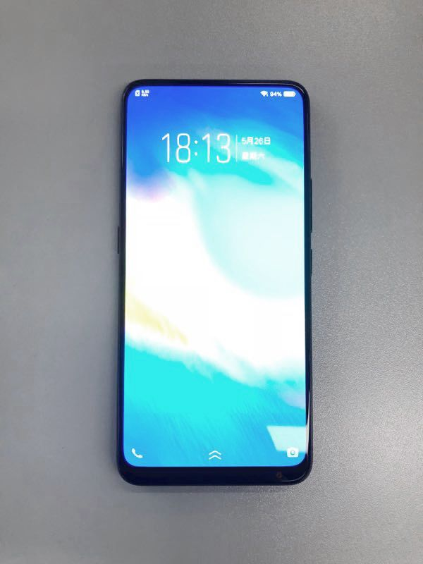 vivo-nex-without-slide-out-ca