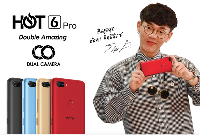 hot-6-pro