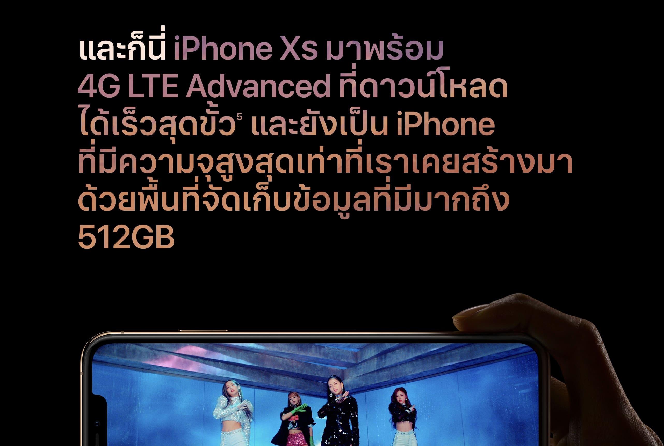 iphone-xs-gigabit-lte