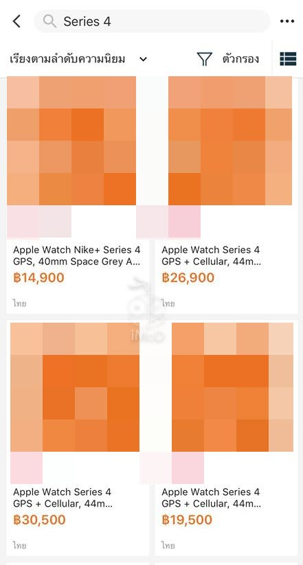 apple-watch-series-4-th-price