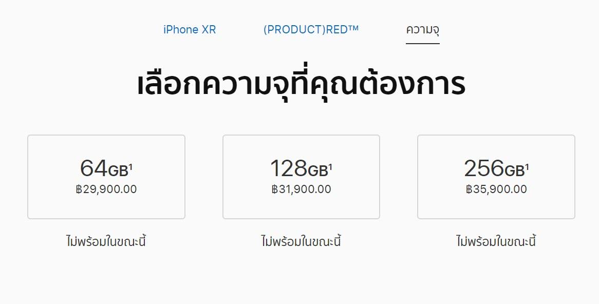 iphone-xr-128-gb-reccomend-im