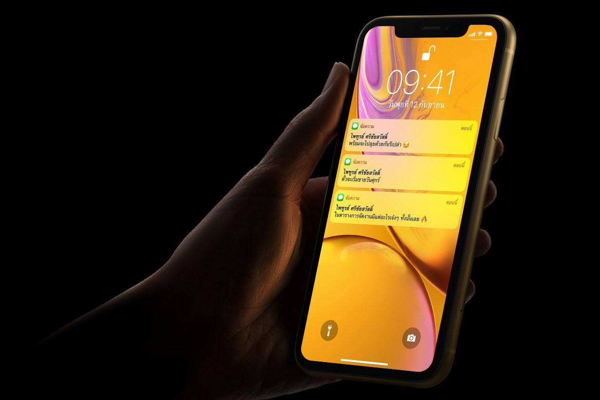 iphone-xr-img-1