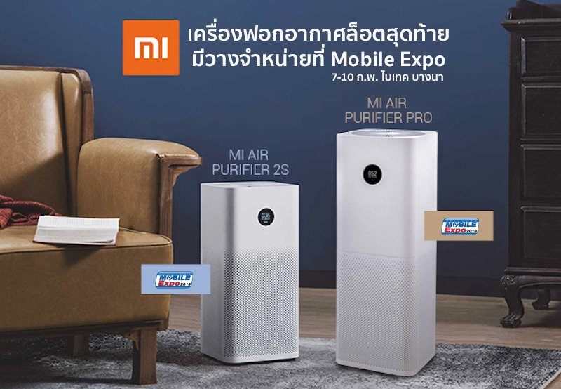 tme2019-promotion032-1.png