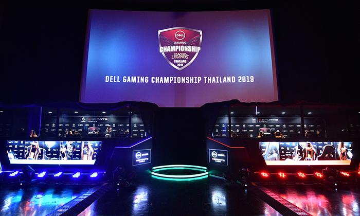 เดลล์ และ เมเจอร์ ซีนีเพล็กซ์ เปิดการแข่งกัน Dell Gaming Championship Thailand 2019