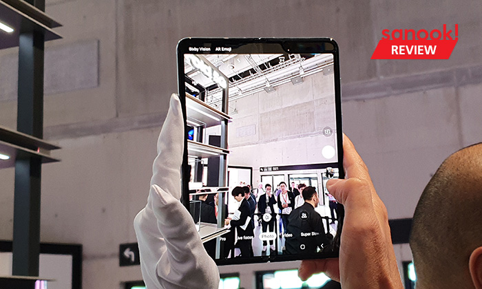 [Hands On] จับครั้งแรกจริงๆ Samsung Galaxy Fold 5G หลังปรับปรุงดีไซน์ จะน่าใช้แค่ไหน