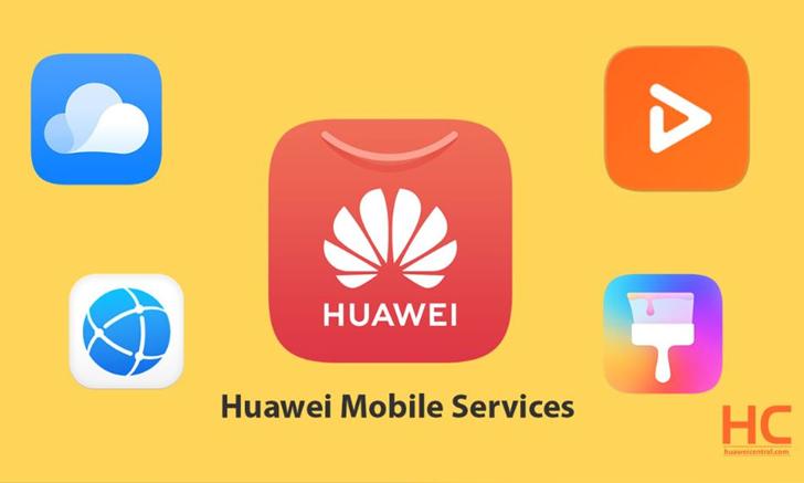 Huawei Mobile Services และ AppGallery จะมีแอปที่ใช้งานได้จริงภายในธันวาคมนี้