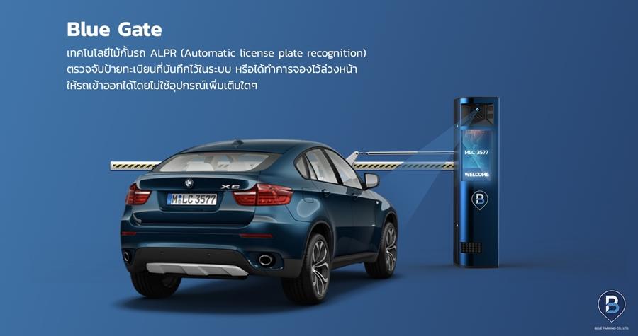 blueparking_(2)
