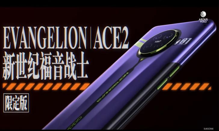 สาวก Evangelion ห้ามพลาด! เปิดตัว OPPO ACE 2 EVA พร้อมเซ็ท Gadgets ลาย EVA Edition สุดเท่