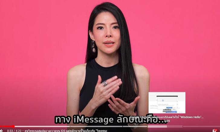 YouTube ปล่อยฟีเจอร์เด็ด Video Chapters แบ่งตอนในคลิปวิดีโอ ทำได้ง่าย ๆ ไม่กี่ขั้นตอน