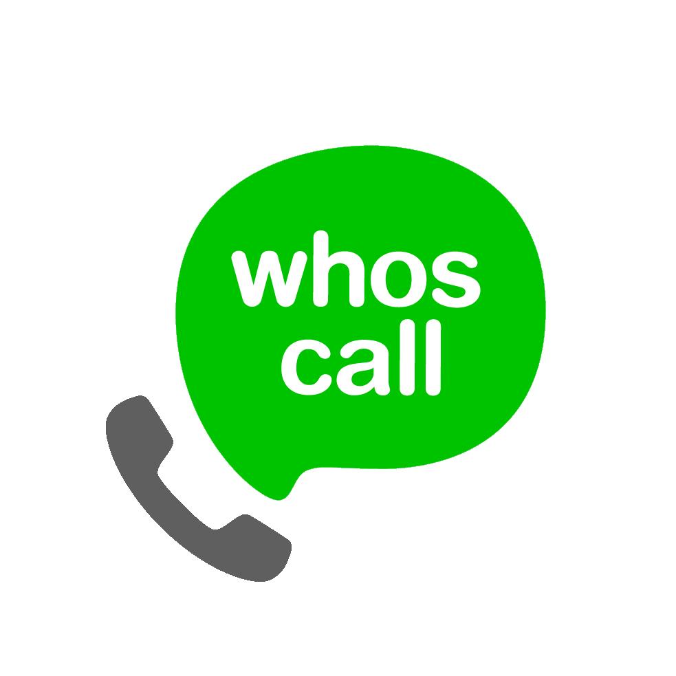 whoscall_logo_vertical
