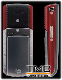 Vertu Ascent Red