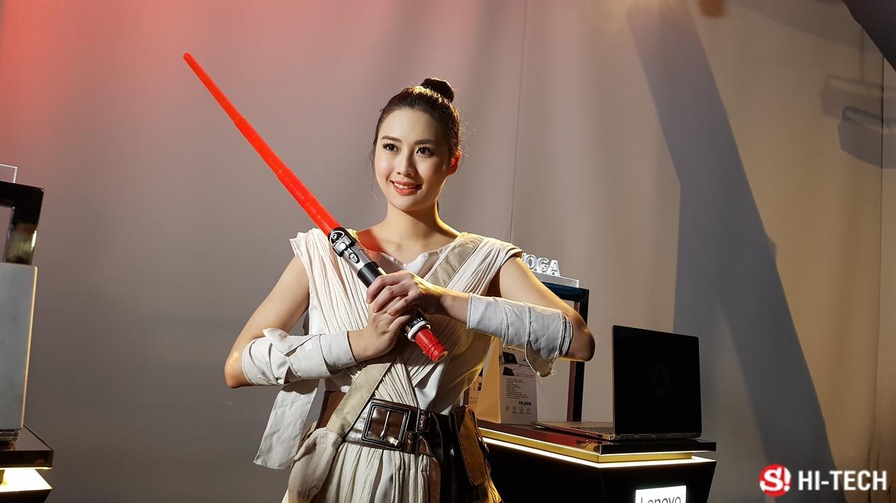 Lenovo Yoga 920 Star Wars