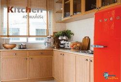 การจัดห้องครัว... แบบโปร่ง