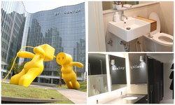 FYI Center อาคาร 5,000 ล้านกลางกรุง ที่ทำงาน 24 ชม.ของคนยุคใหม่