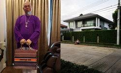 """""""บ้านซินแสเป็นหนึ่ง"""" ซินแสชื่อดัง สร้างบ้านตามหลักฮวงจุ้ยเป๊ะ"""