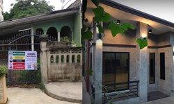 ไอเดียการรื้อบ้านร้างกลายเป็นบ้านลอฟท์ชั้นเดียวสวยๆ  By บ้านปูนลอฟท์ สุพรรณบุรี